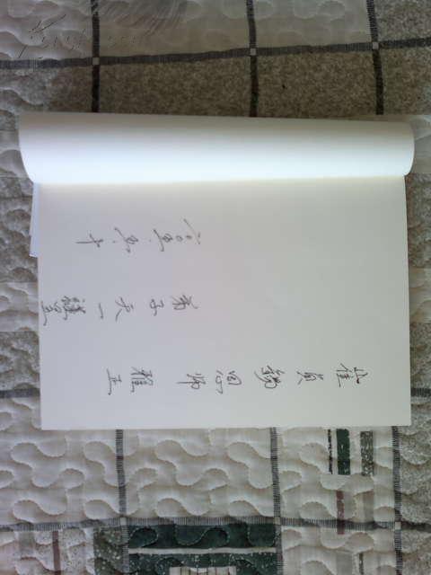 当代韩国哲学 Oughtopia 解析(韩国印刷中文版)作者签赠本