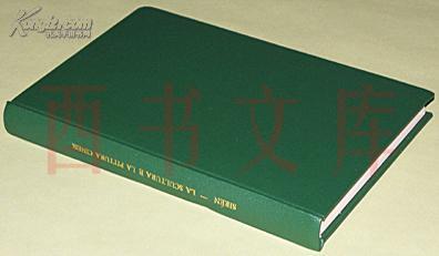 喜龙仁(喜仁龙)最罕见著作1935年意大利语《中国雕刻及绘画》130724B!
