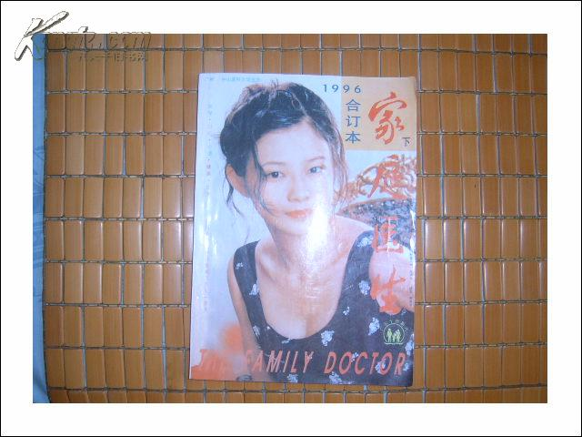 广州中山医科大学升高初中的中比例图片
