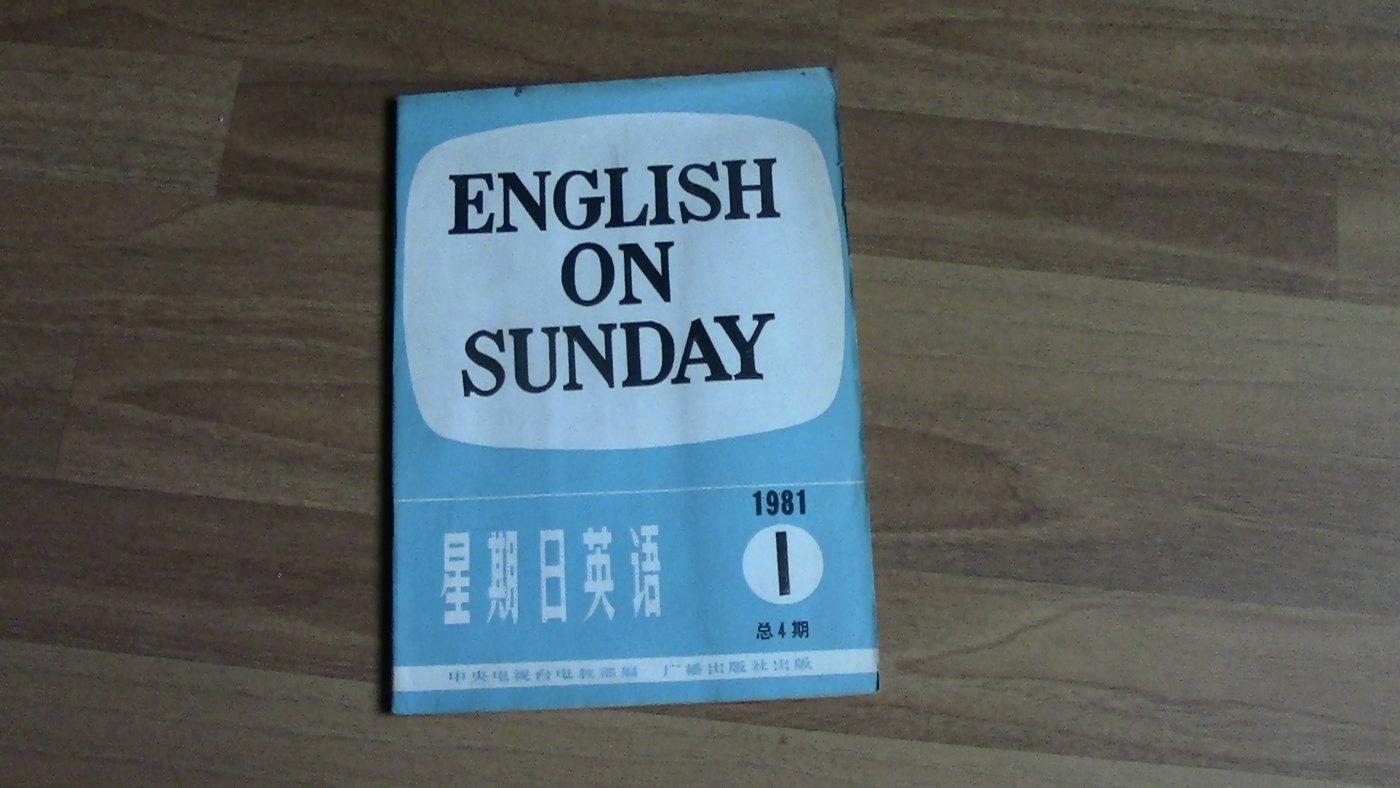 星期日英语_网上书店买书_网购星期日英语相