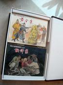 狄仁杰探案故事(1-10册)》