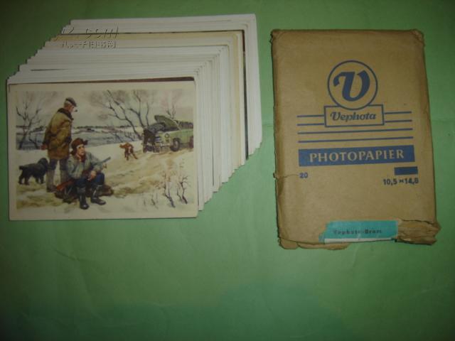 德国 五十年代明信片28张