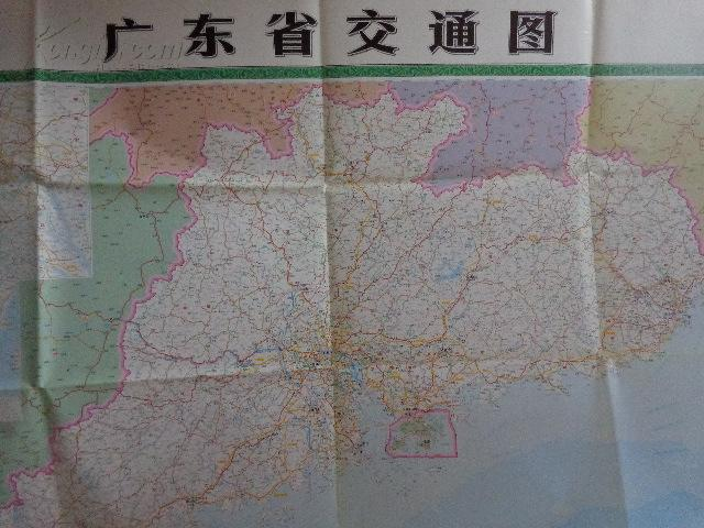 大幅地图:广东省交通图(两拼全开 1:70万)