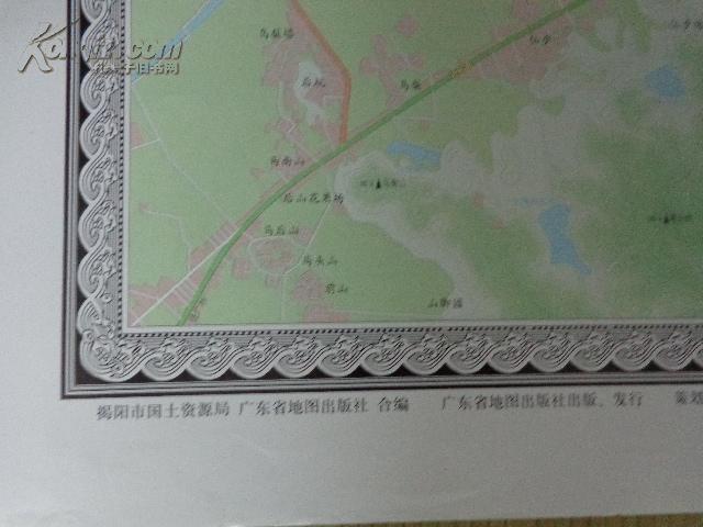 大幅地图:揭阳市区图(两拼全开  1:2万  07年一版一印)