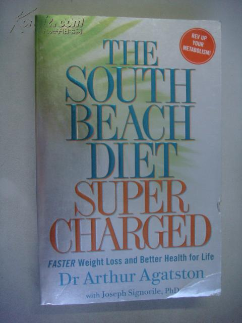 The South Beach Diet Super charged