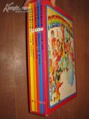 彩色世界童话全集 (第二集,6,7,8,9,10共5册)8开,精装+函套,95年1版1印