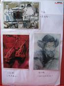 《蒸汽火车(刘磊)》、《荷花莲子(王国斌)》、《批皮衣的老农(闻立鹏)》,画家刘磊、王国斌、闻立鹏油画名作原版彩色照片3张,有文字说明,规格12.5cm×9.0cm。