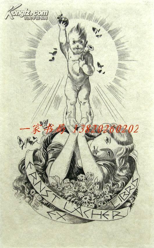 """瑞士艺术家""""Alfred Soder  (1880-1957)""""蚀刻藏书票—《双手托起孩子的母亲》 1923"""