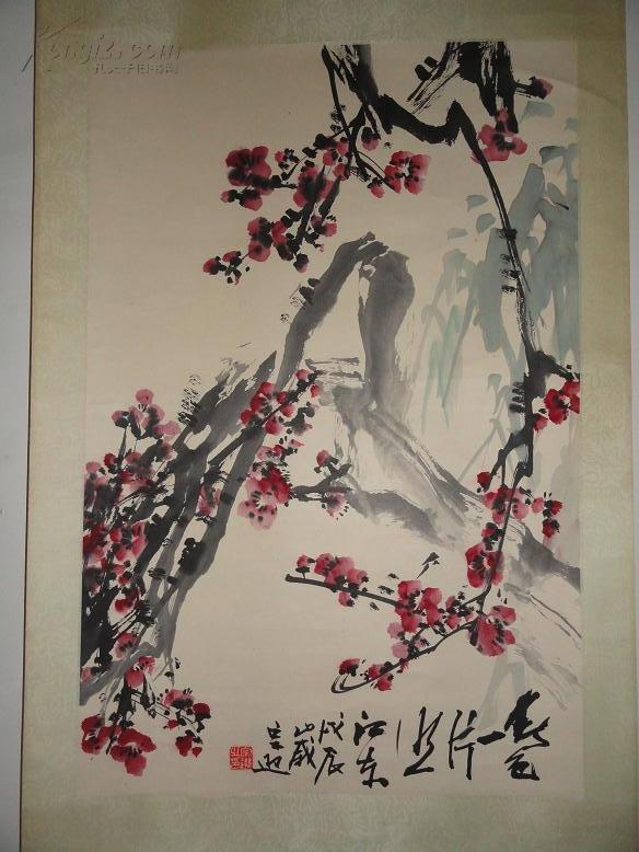 """何宗逊国画""""寒梅迎春图""""立轴一件  原装原裱(花绫装裱)画心68厘米.44厘米  包快递"""