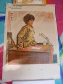 团代会上  8开, 徐君 作,人民美术出版,74年一版一印