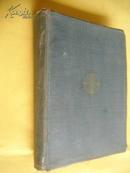 英文版      昭和十七年      《基础训练 活用英英辞典》 插图本
