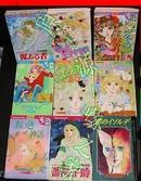 日本原版漫画 大和和纪-蔷薇子爵等 始祖版9冊