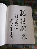 安徽省地方志系列丛书--------------滁州市地方志系列------------【嘉山县志】--------虒人永久珍藏