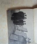 1959年铁路职工手册精装