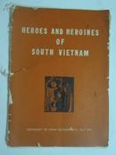 HEROES AND HEROINES OF SOUTH VIETNAM(英雄和女英雄越南)【 稀有 1965年集 版画·水粉画·碳素画等于一体的故事画集】