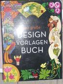 Design Vorlagen Buch(德语原版装饰图案设计)  /BT