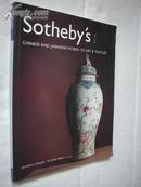 伦敦苏富比 2002年4月23日 中国,日本瓷器& 艺术品专场。