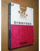 学生探索百科全书上中.下卷.科学自然历史探索1-3册精装包邮100