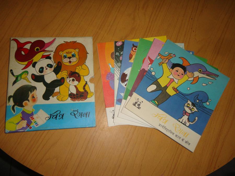 印地文版彩色连环画:《涂涂画画》 (盒装全6册.1988年1版1印)印地文版