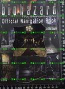 日版 NGC-GameCube 生化危机バイオハザード  02年初版绝版 不议价不包邮