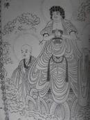 1985年中国书店影印味潜斋本----平装竖排本----《新说西游记图像》3册全