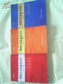 新概念英语2-4册及辅导材料1-4册(英汉对照本)