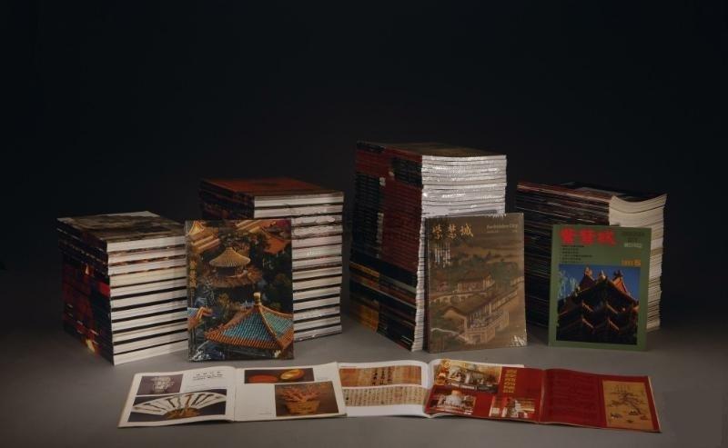 紫禁城 杂志 创刊号 总第1期 至 总第311期(2020年12月号)(正刊 + 增刊)创刊至今完整的大全套 持续更新