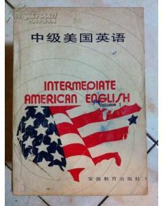 中级美国英语(下)