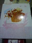 中国名菜谱【黑龙江风味】48张真实彩色照片,菜谱照片 黑龙江烹饪协会出版!六寸 和书图片不一样!!