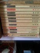 鲁迅三十年集 民国三十六年版28册合售带鲁迅印章藏书票