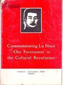 英文版:纪念我们的文化革命先驱鲁迅