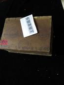 神秘蛊术之一:抄本21卷21册全   孤本