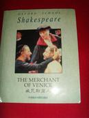 THE MERCHANT OF VENICE(威尼斯商人)【莎士比亚 著】