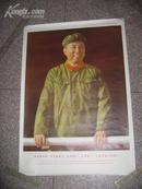 宣传画:《华主席办事毛主席放心全党放心全军放心全国各族人民放心》