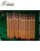图文版21世纪中国青少年百科全书 (全12册 硬精装)2000年1版1印3000册 定价:1280元 300售