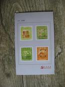红色丰碑解放区珍贵邮票集