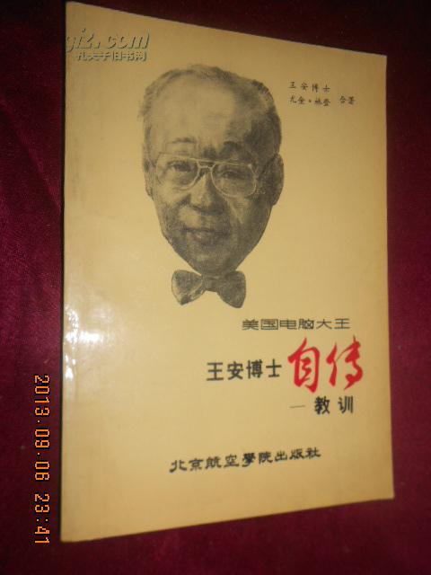 北京航空学出版社_网上书店买书_网购北京航