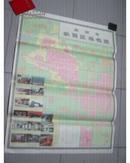 安阳市铁西区地名图,特一开,1993年,长115厘米.宽87厘米,