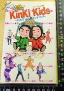 日版明星收藏 Kinki Kids 近畿小子 ラブラブ
