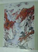 挂历  关山月中国山水画选 57CM X 82CM 13张 全 1998