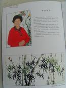 蔡丽云:《蔡丽云画集》中国美协会员(证件号为A01893)、山东省女书画院协会会员;山东省金秋书画院副院长