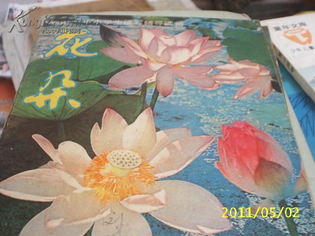 广西教育学院杂志社