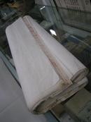 老纸头【80年代安徽省泾县双星牌宣纸 75张】加重四尺特净净皮,黄斑多多。尺寸:138.5×70.5厘米