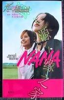 日版-小説-剧场版NANA