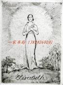 """德国艺术家""""Max Schenke (1891-1969) """"蚀刻人体藏书票——《女人身后的光环》"""