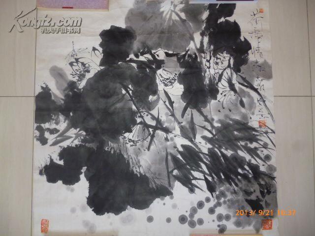 山东籍著名画家-韩志冰绘画-墨荷图1幅。