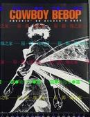 日版-星际牛仔COWBOY BEBOP-剧场版设定资料