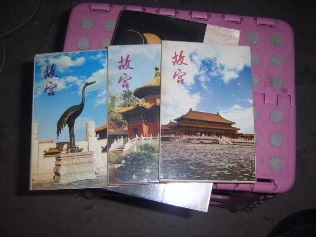 明信片:故宫1.2.3
