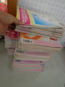 中国实用儿科杂志(1996年第11卷全年、1998年第13卷全年)儿科医生临床观察、诊断、学习、卫生、研究必备丛书