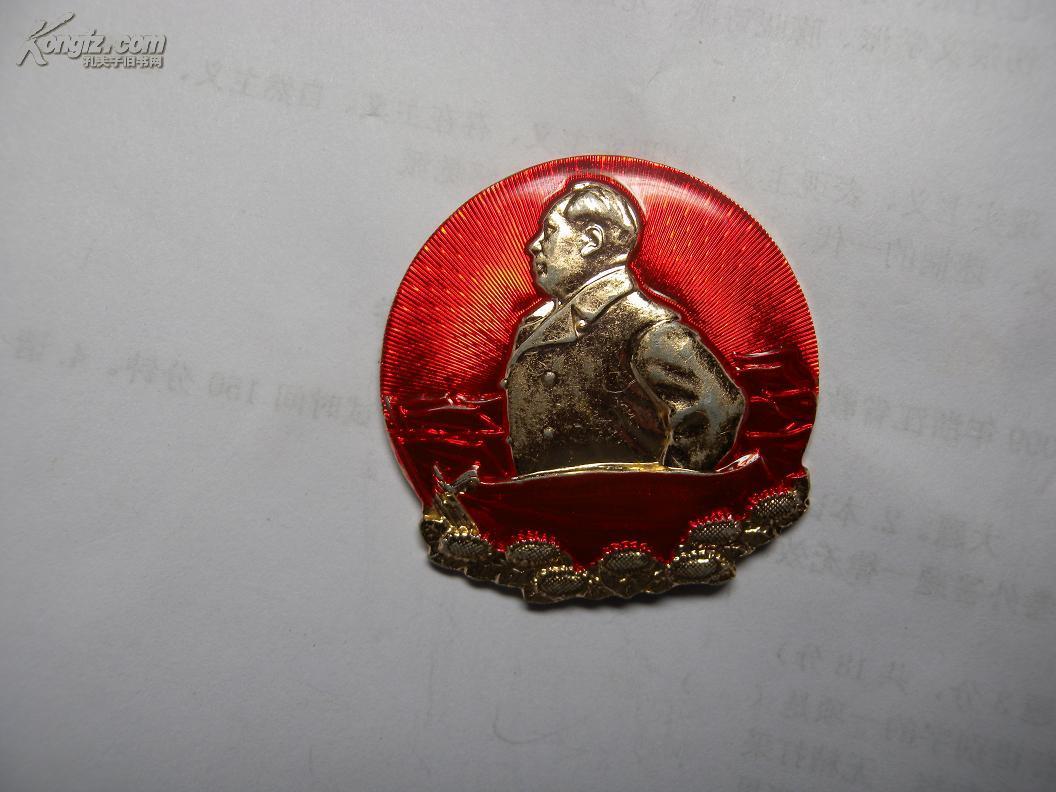 """毛主席像章接见红卫兵-背面林彪手体""""四个伟大"""""""